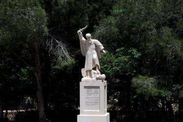Elijah Mount Carmel