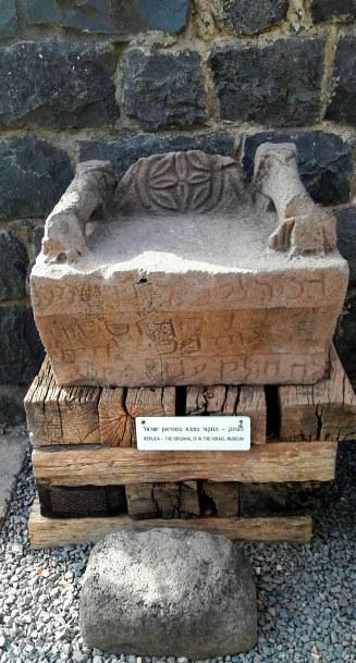 Seat of Moses Chorozin