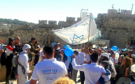 Parade down the streets of Jerusalem