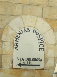 Jerusalem Via Dolorosa