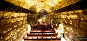 New Synagogue built in tunnel near Temple Mount
